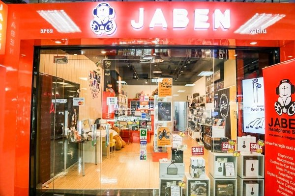 Jaben Store Fortune Town Lv 3