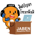 Jaben Bear Sticker